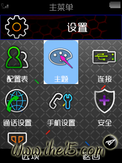 2011-04-09_23-05-00.png