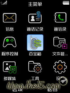 2011-04-09_23-04-45.png