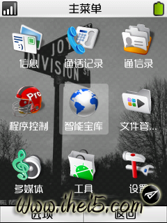 2011-04-17_20-04-36.png