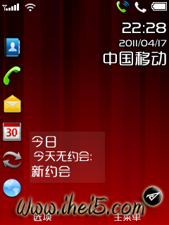 2011-04-17_22-28-31.png
