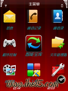 2011-04-17_22-28-43.png