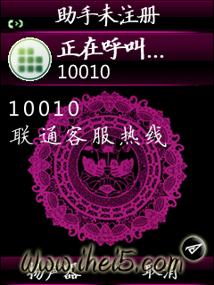 2011-05-02_16-37-18.png
