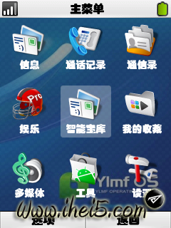 2011-05-04_00-30-58.png