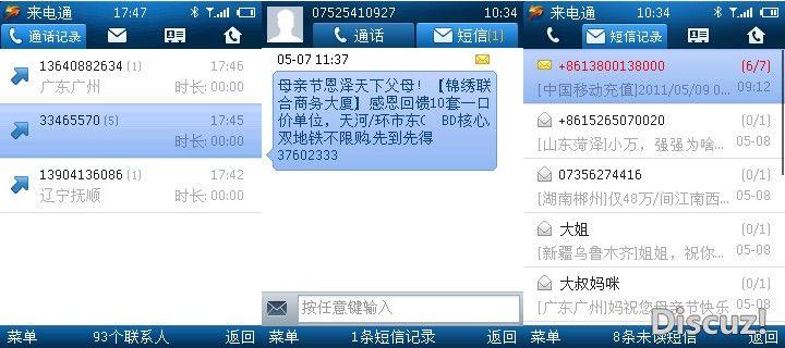 20110525_c794141a29c41039d1b4eeQXvbCsPhCe.jpg