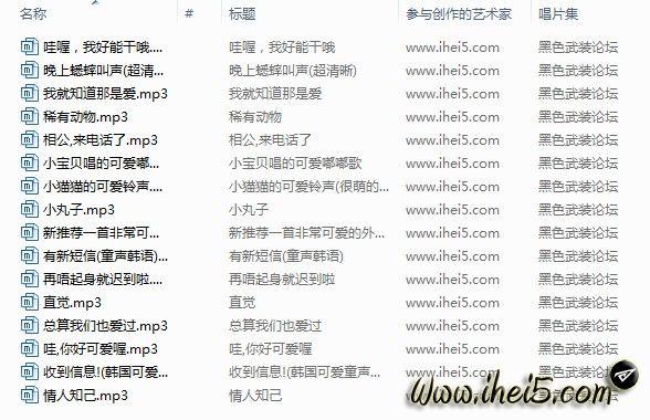 QQ截图20110803102440.jpg