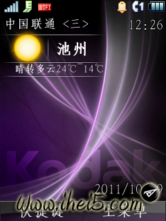 20111019_122645.png