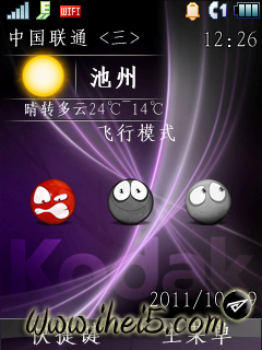 20111019_122657.png