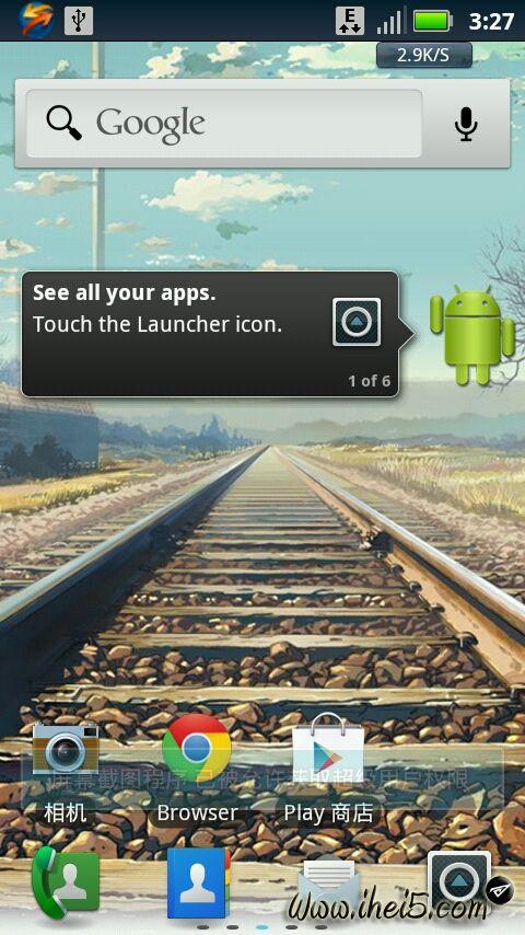 screenshot-1346052430213.jpg