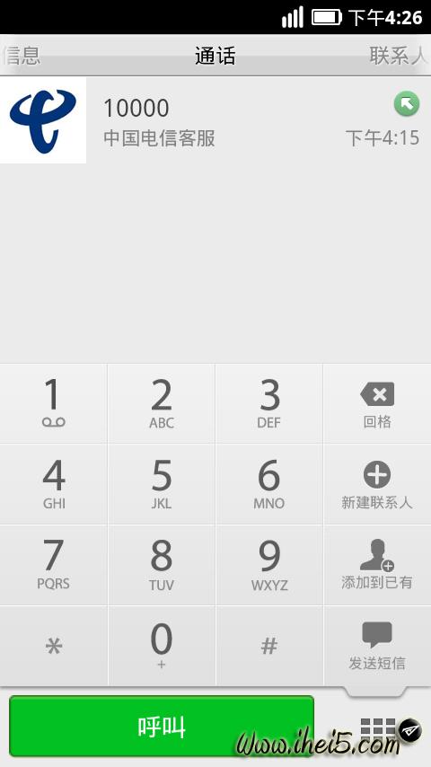 screenshot-1350116812683.png