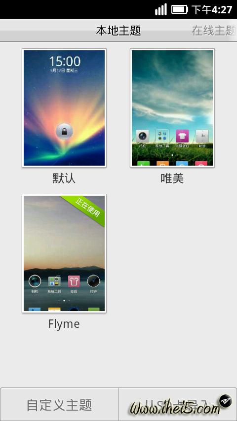 screenshot-1350116841955.png