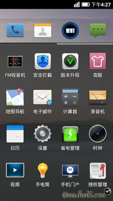 screenshot-1350116849262.png