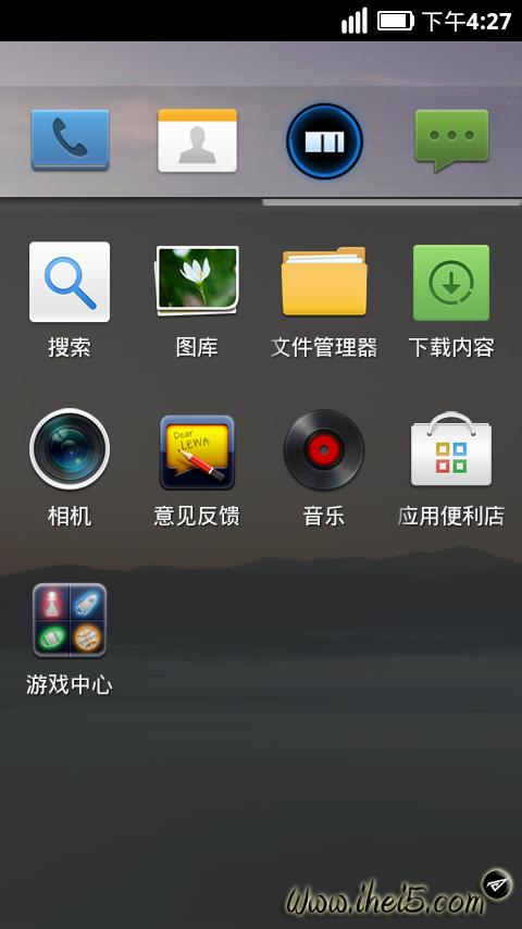 screenshot-1350116857178.png