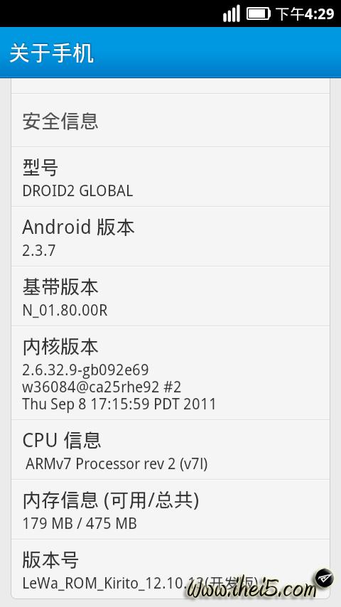 screenshot-1350116955942.png