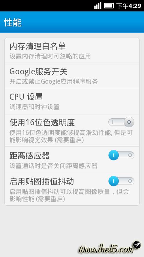 screenshot-1350116966047.png