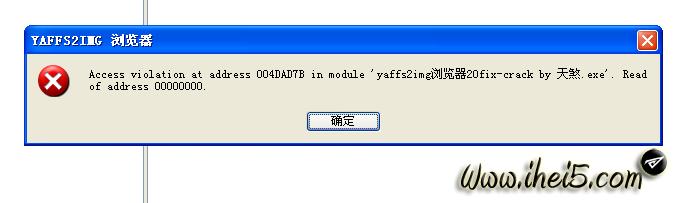 QQ截图20130322195018.png