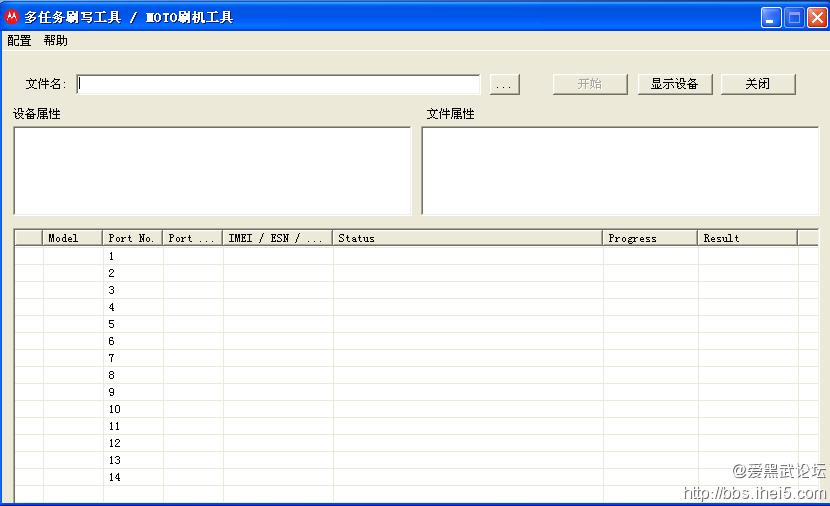 QQ截图20140114141355.png