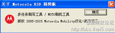 QQ截图20140114141453.png