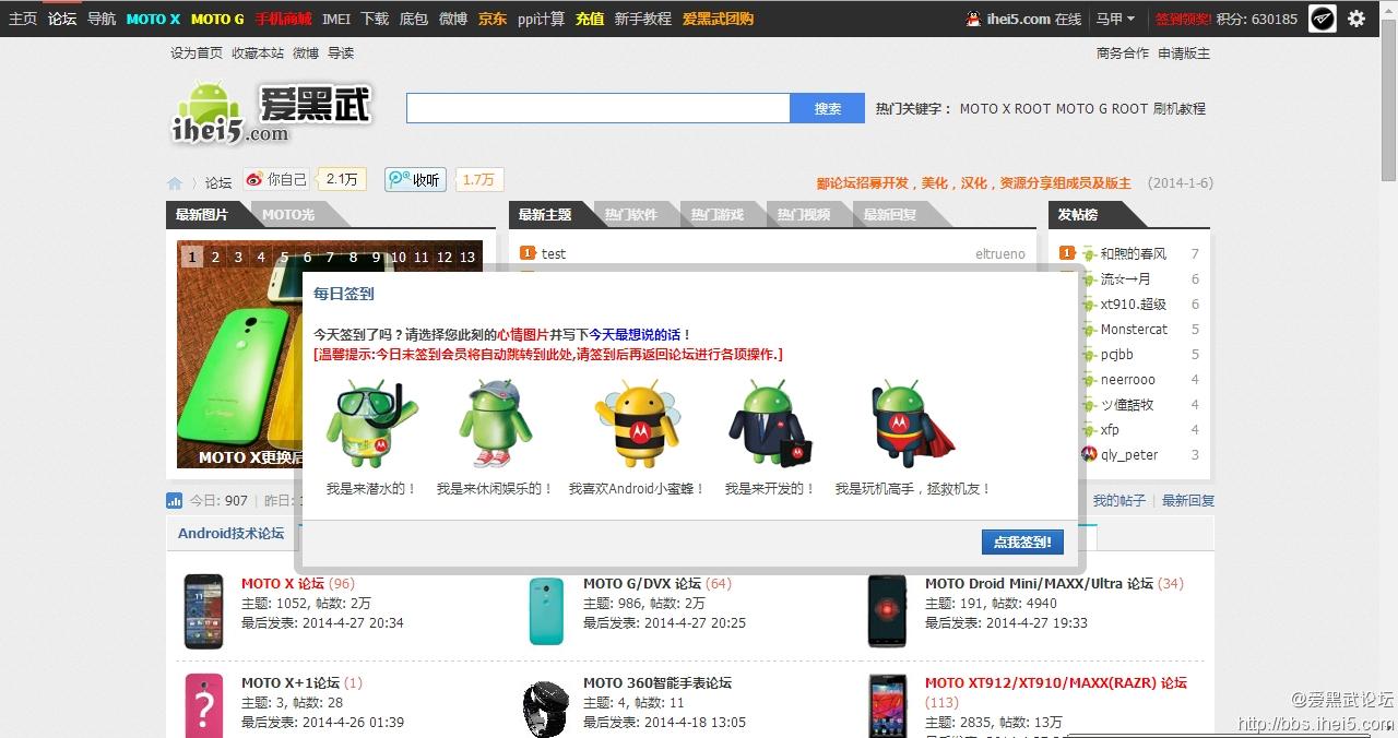 ihei5.com.jpg