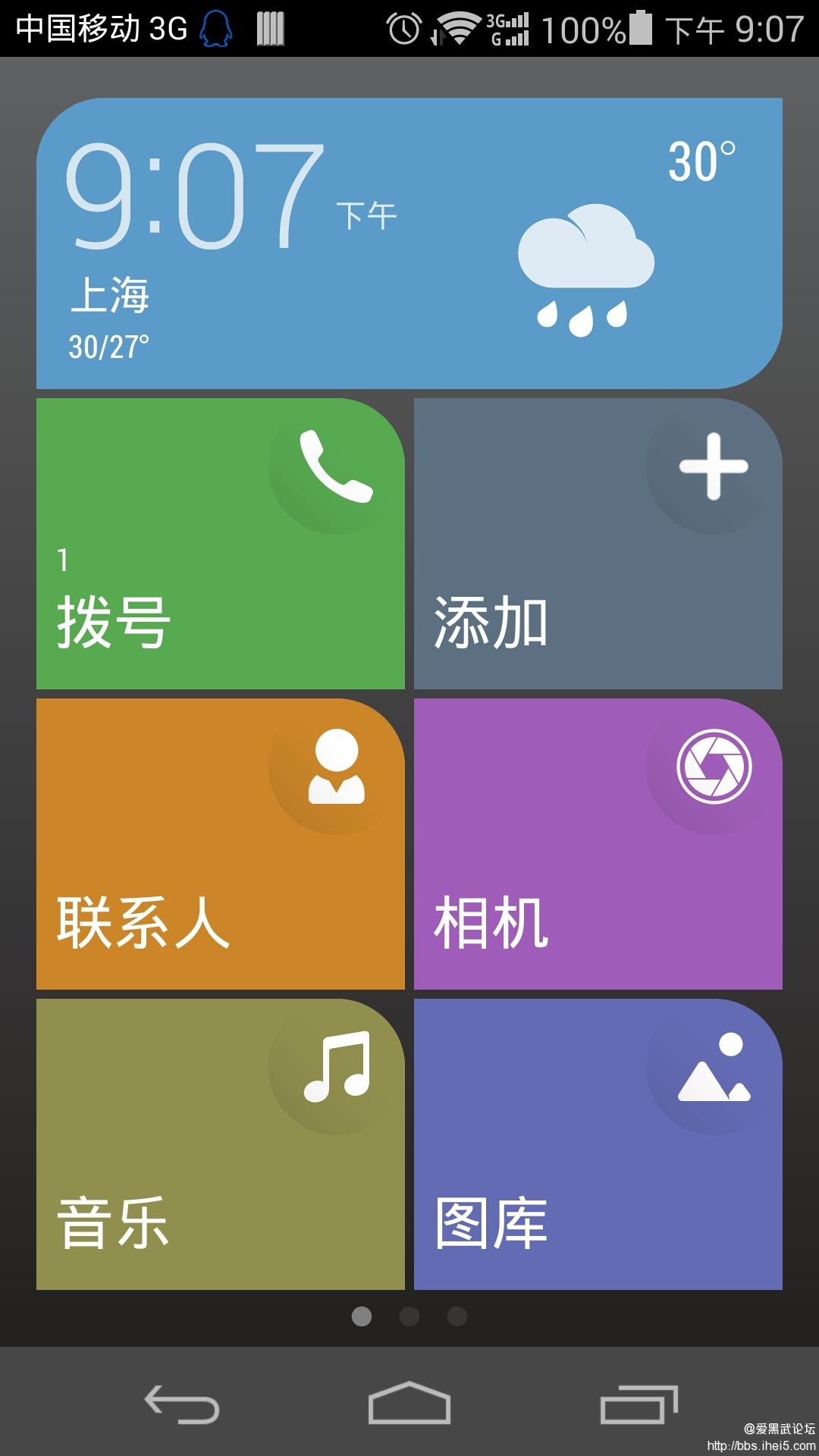 Screenshot_2014-07-25-21-07-55.jpeg