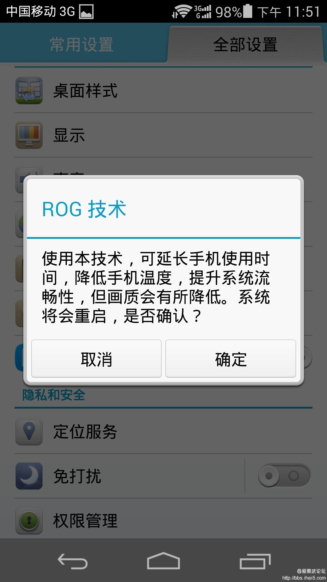 Screenshot_2014-07-21-23-51-36.jpeg