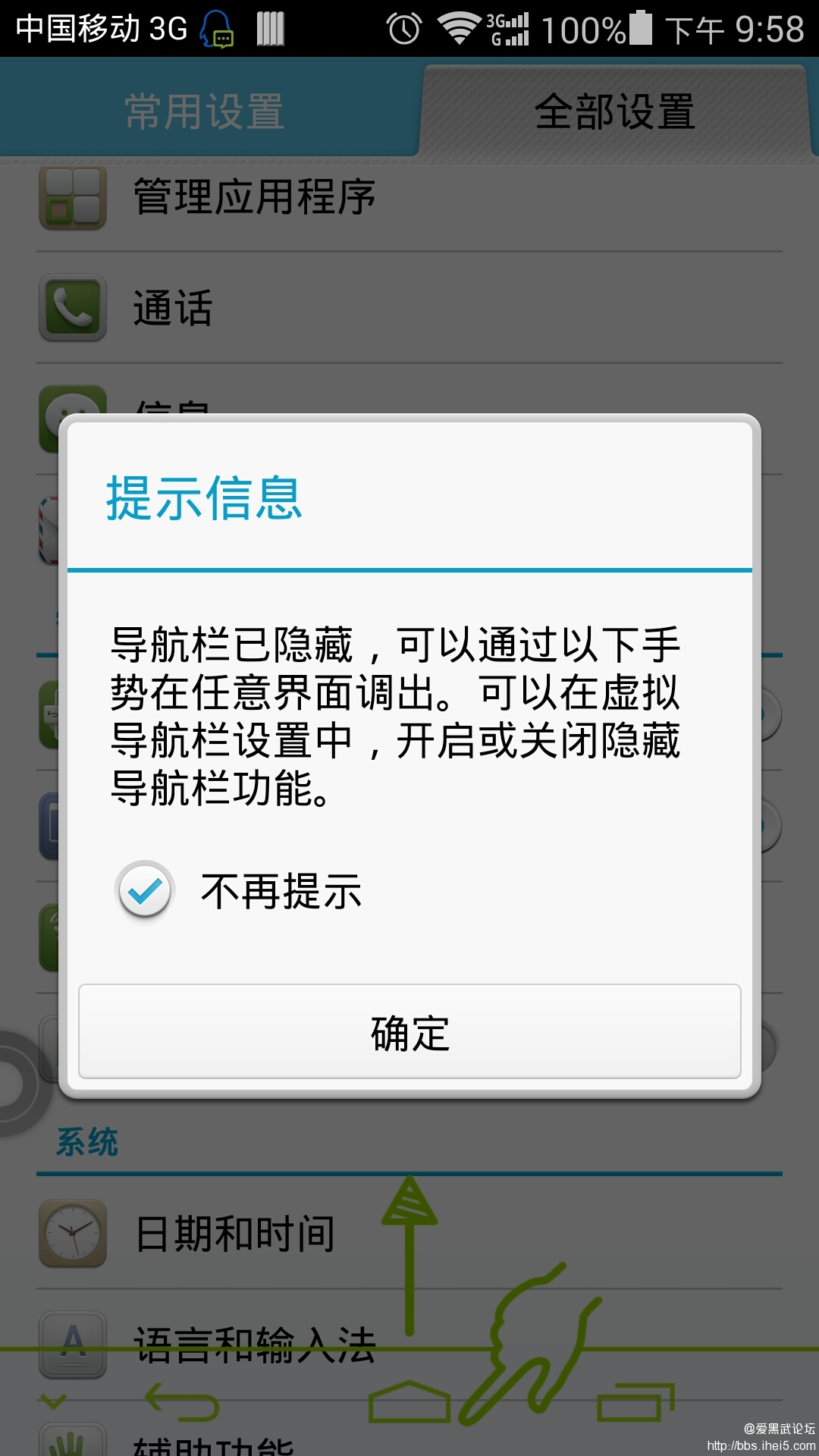 Screenshot_2014-07-25-21-58-23.jpeg