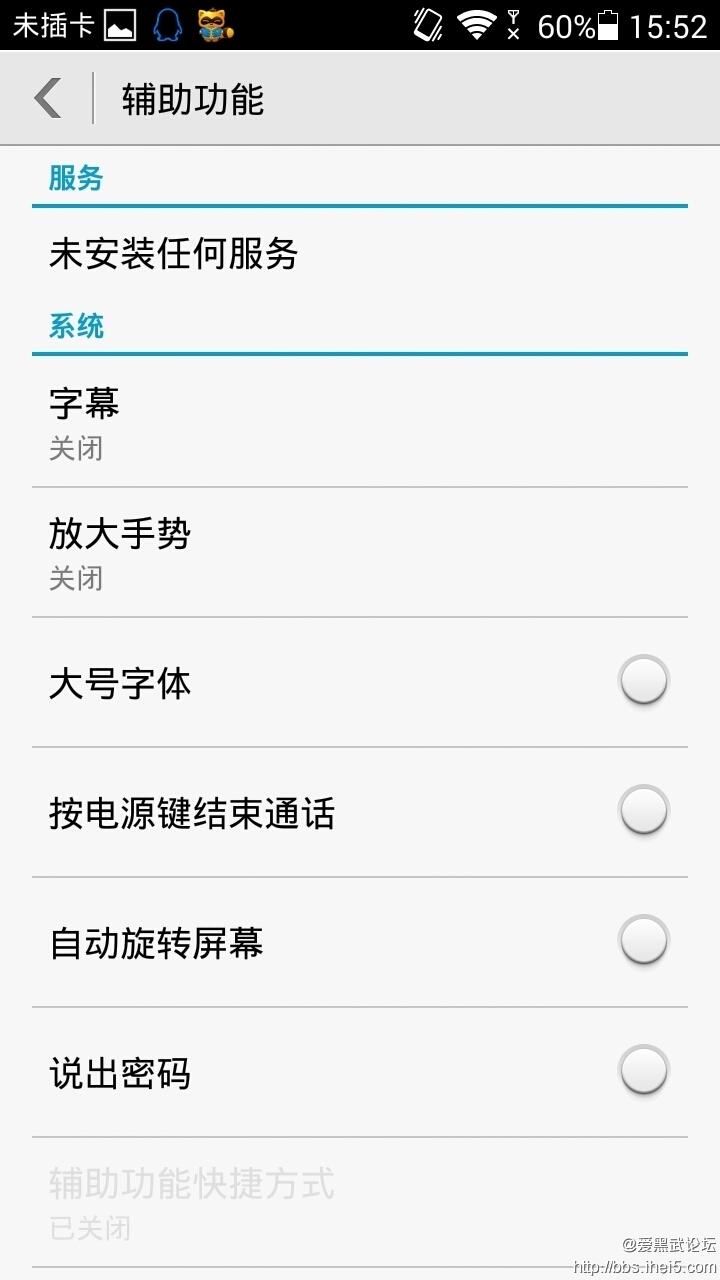 关于手机 (2).jpg