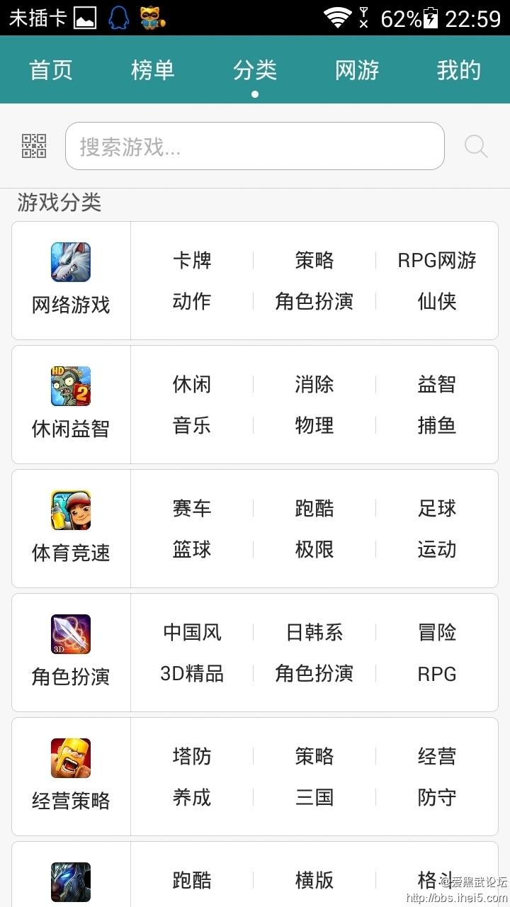 游戏中心 (3).jpg