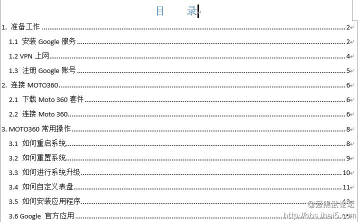 QQ截图20150330204500.png