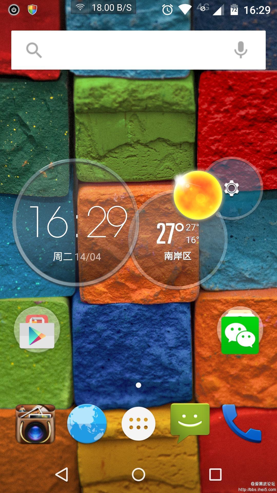 Screenshot_2015-04-14-16-29-06.JPG