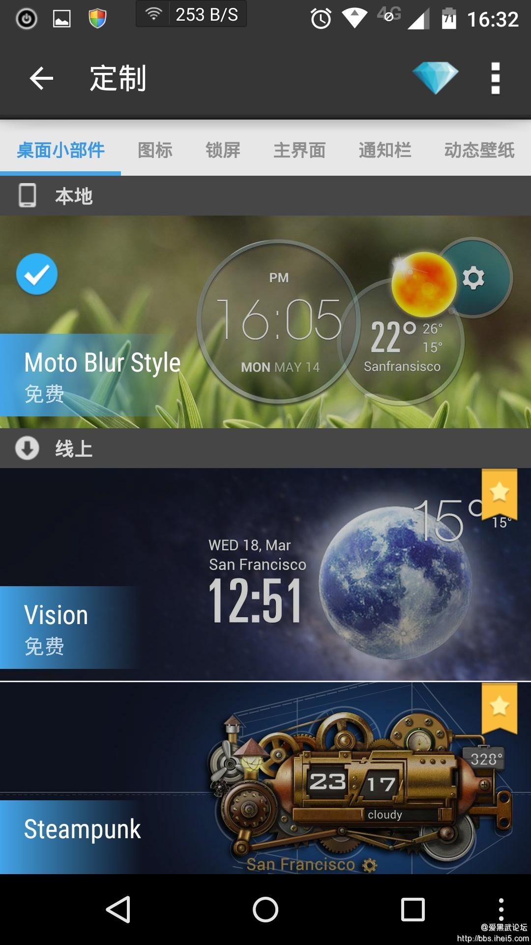 Screenshot_2015-04-14-16-32-29.JPG