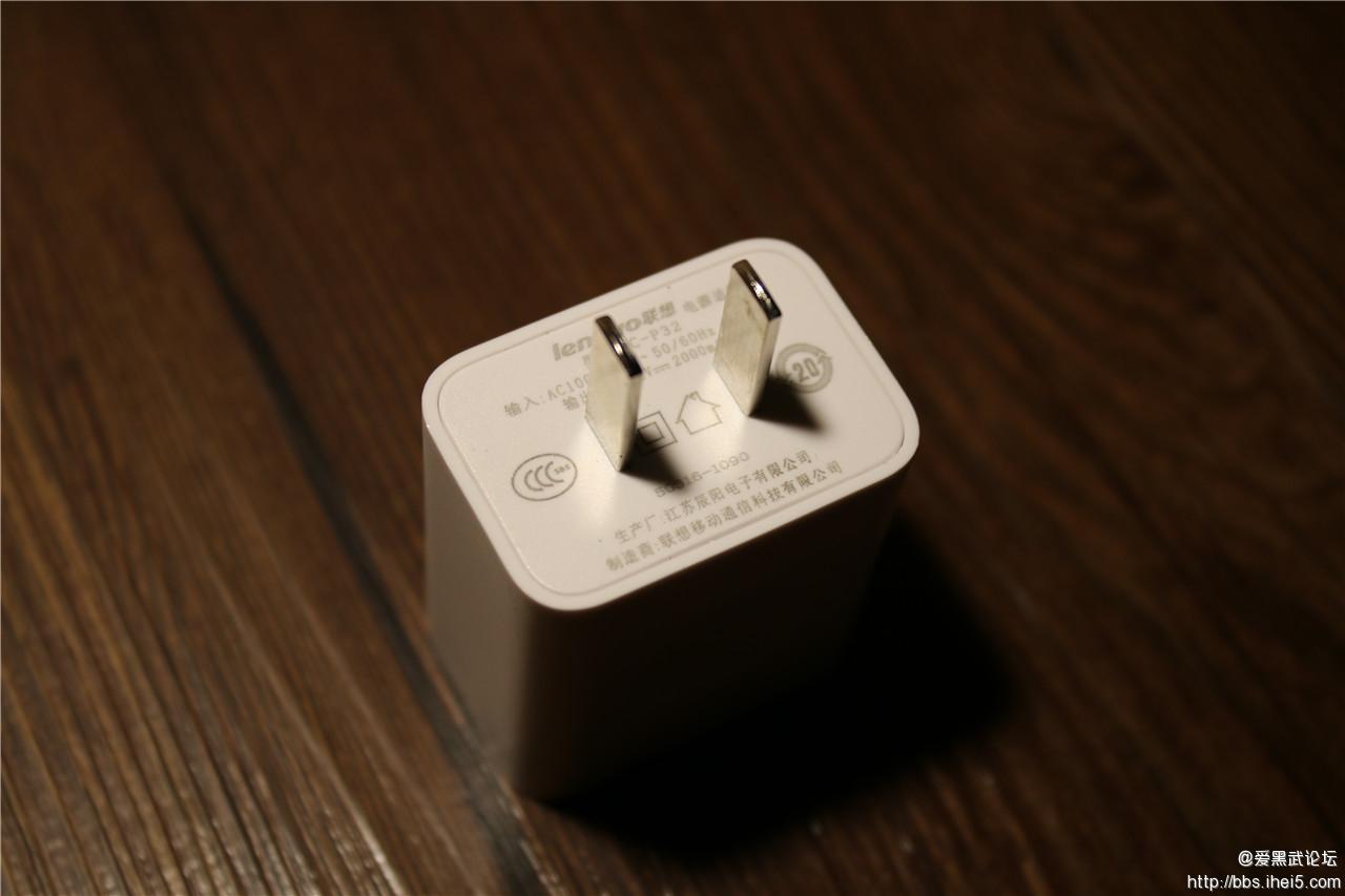 5.充电头.jpg