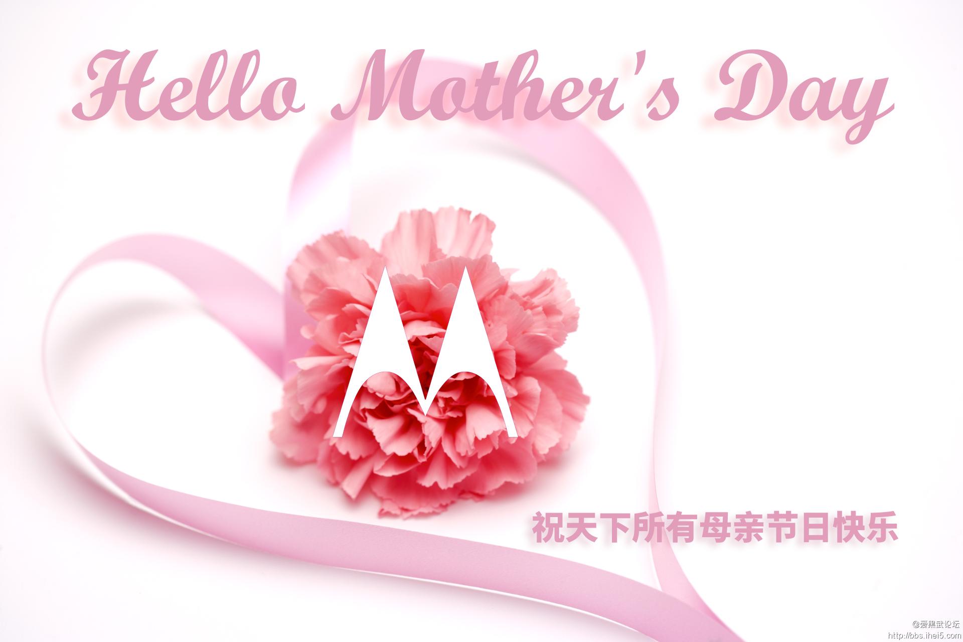 母亲节快乐副本.png