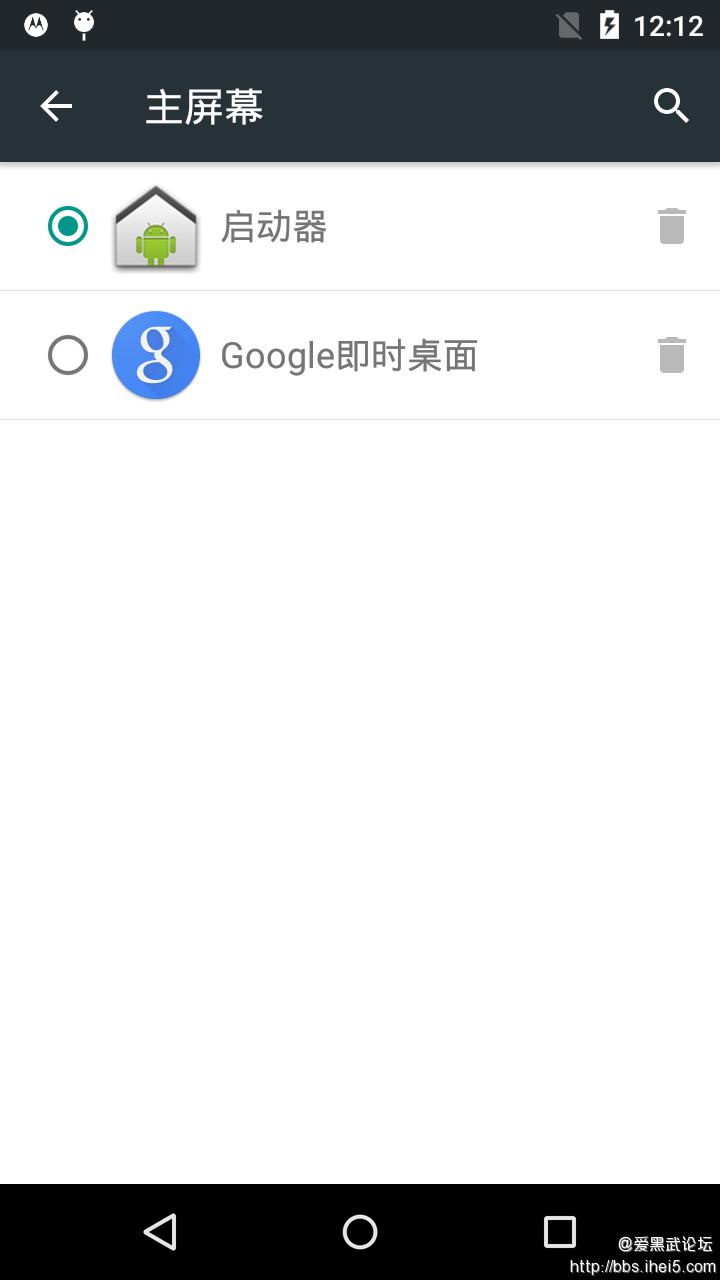 Screenshot_2015-07-07-12-12-01.png