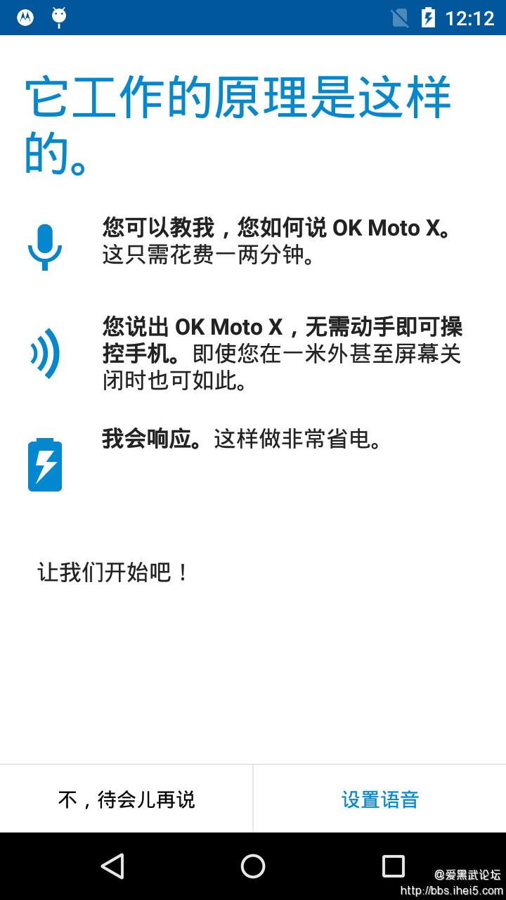 Screenshot_2015-07-07-12-12-53.png