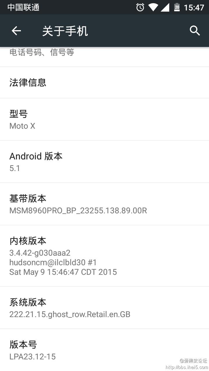 Screenshot_2015-07-04-15-47-23.png