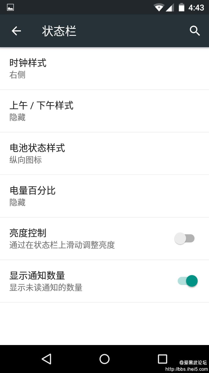 Screenshot_2015-07-08-16-43-44.png