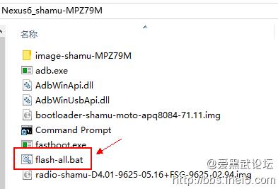 Nexus6_shamu-MPZ79M.png