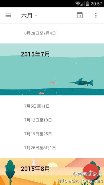 Screenshot_2015-08-09-20-57-27.png