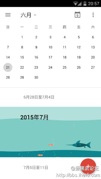 Screenshot_2015-08-09-20-57-39.png