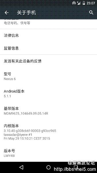 Screenshot_2015-08-13-23-08-01.png