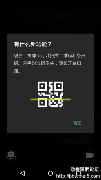 Screenshot_2015-08-27-22-40-50.png