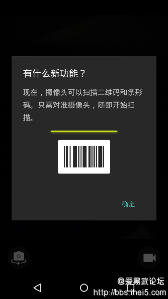 Screenshot_2015-08-27-22-40-45.png