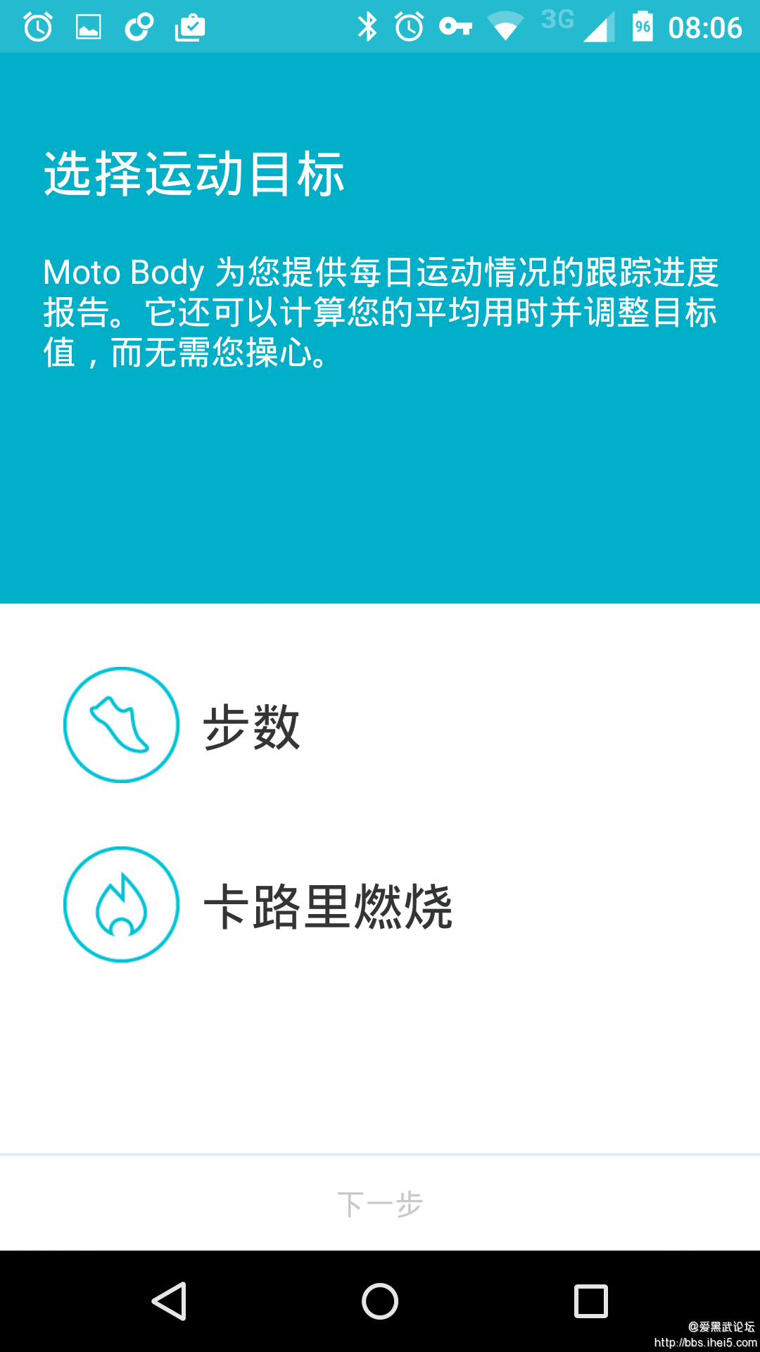 Screenshot_2015-09-15-08-06-40.png