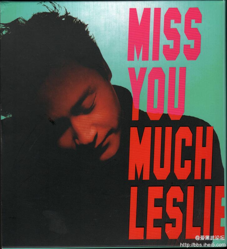 张国荣《Miss You Much, Leslie》.jpg