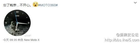 MotoXStyle微博小尾巴.jpg