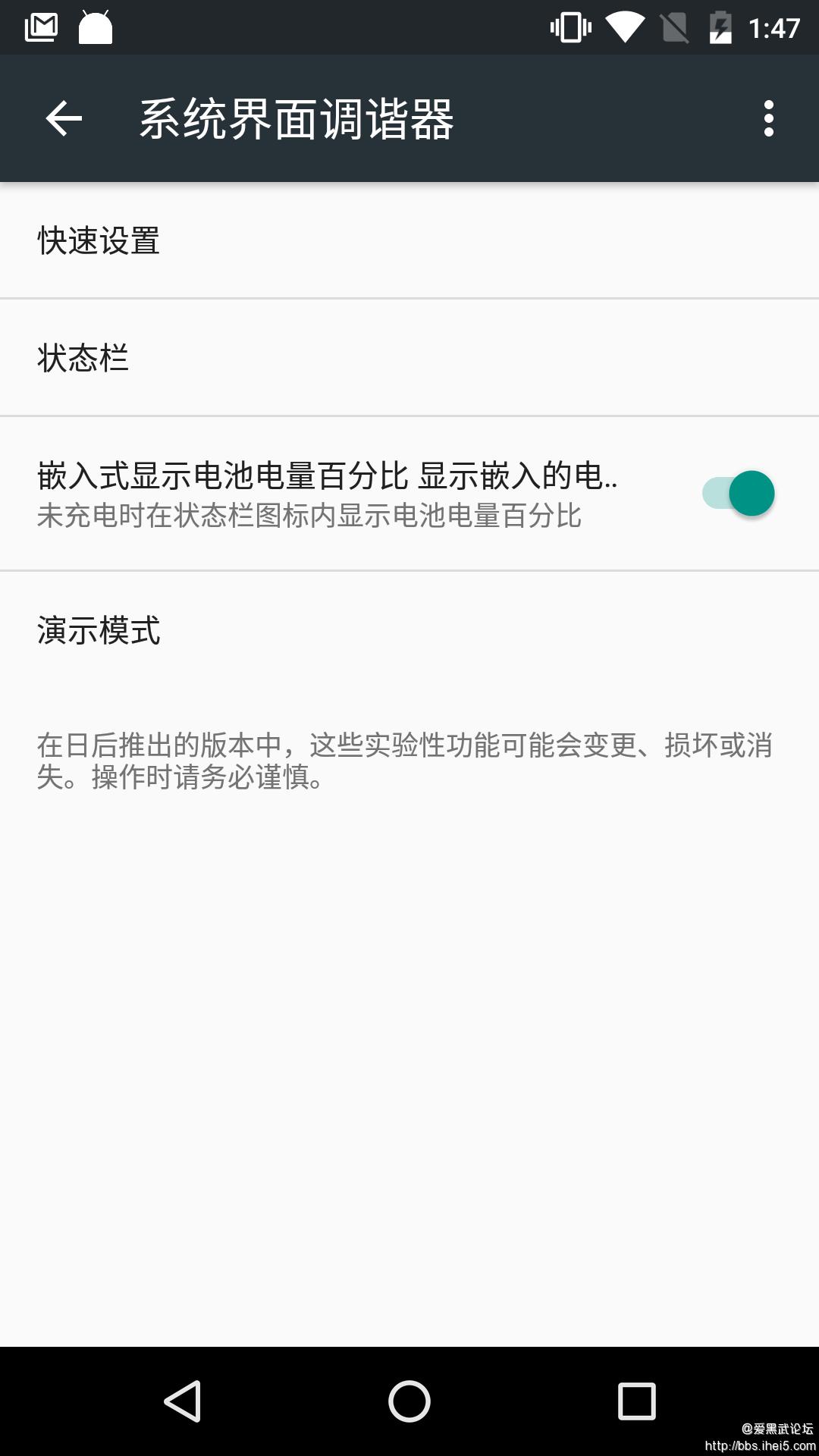 Screenshot_20151204-014703.png