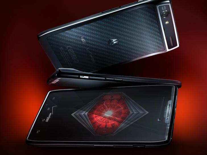 Motorola-razr.jpg