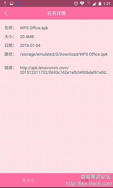 下载功能改版2.png
