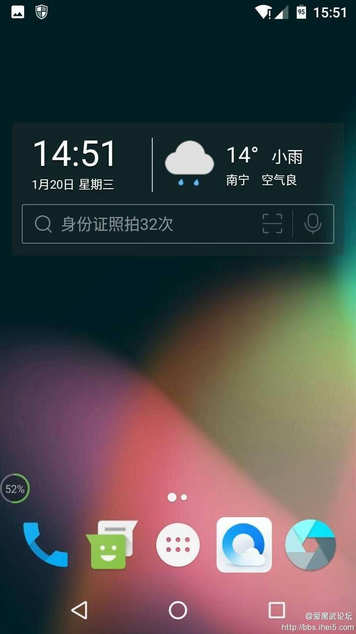 QQ图片20160120155803.jpg