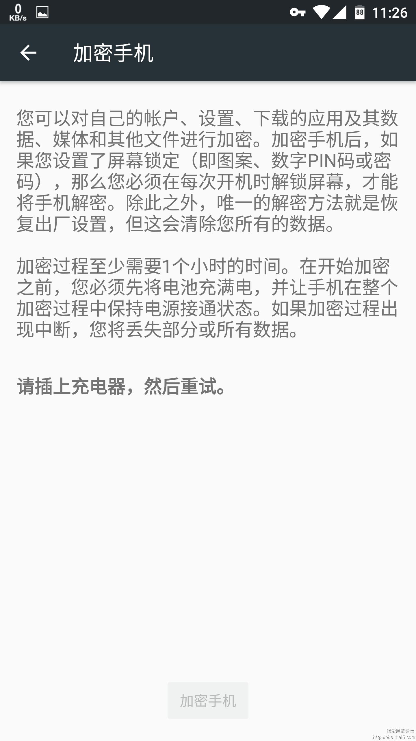 Screenshot_20160211-112602.png